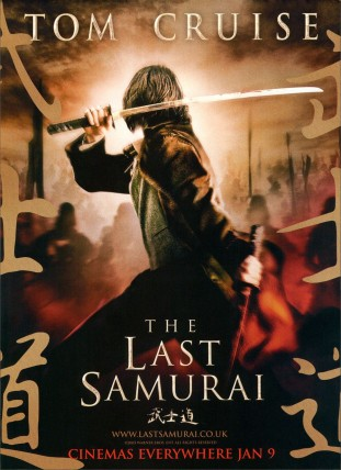 The Last Samurai 2003 filmas