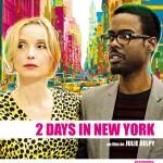 2 dienos Niujorke / 2 Days in New York