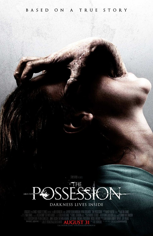 Possession 2012 poster